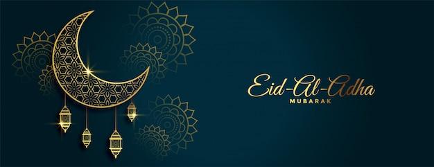 Traditional eid al adha festival golden banner Free Vector