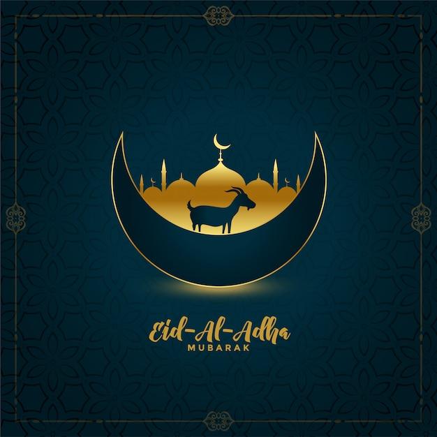 Traditional eid al adha mubarak greeting Free Vector