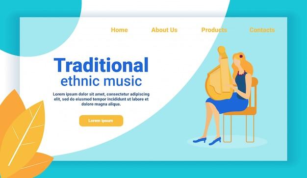 Traditional ethnic music web design, girl playing. Premium Vector