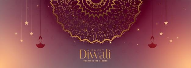 Traditional happy diwali beautiful banner with mandala pattern Free Vector