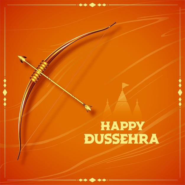 전통적인 행복 dussehra 축제 카드 디자인 무료 벡터