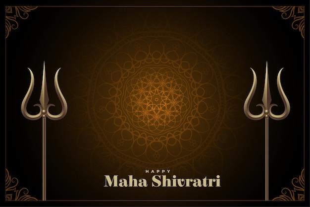 Traditional happy maha shivratri festival background Free Vector
