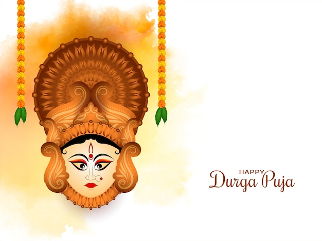 Traditional indian durga puja festival card Free Vector