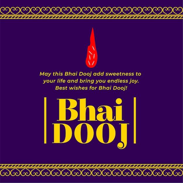 Традиционный индийский фестиваль бхаи дудж поздравительная открытка пожелания Бесплатные векторы