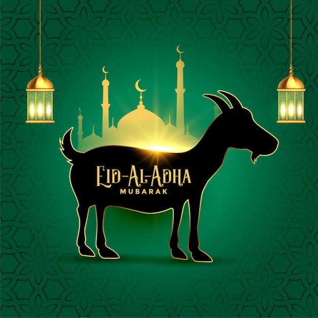 Традиционная исламская поздравительная открытка фестиваля ид аль-адха Бесплатные векторы