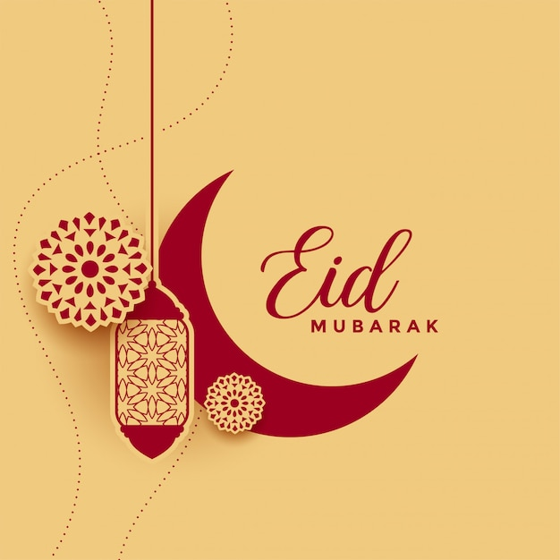 Traditional islamic eid mubarak decorative background design Free Vector