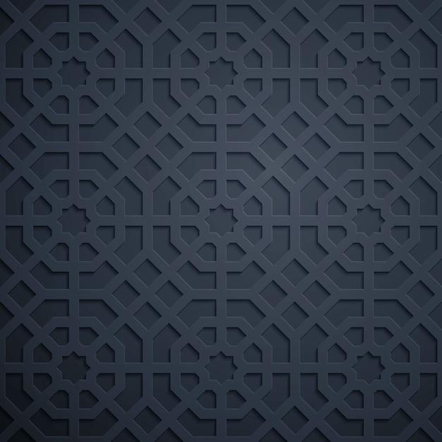Traditional morocco pattern arabic geometric ornament Premium Vector