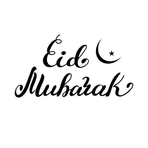 Traditional muslim greeting eid mubarak vector illustration with traditional muslim greeting m4hsunfo