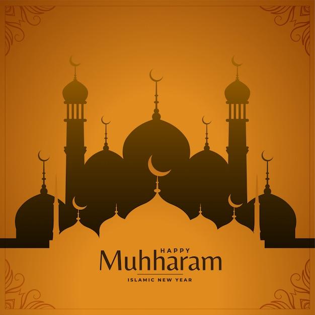 伝統的なスタイルの幸せなムハララム祭の願いカード 無料ベクター