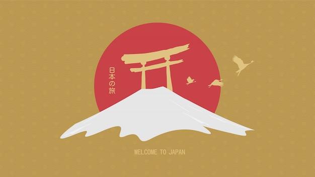 Концепция путешествия. путешествие в японию Premium векторы