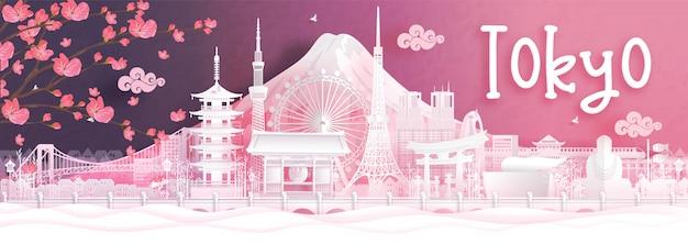 Travel postcard of tokyo in autumn season. japan Premium Vector