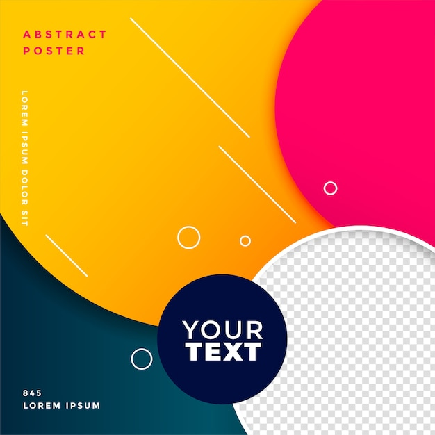 Trendy circular style cover template with image space Free Vector