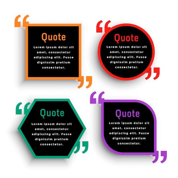 トレンディな暗い色の引用マークテンプレートデザイン 無料ベクター