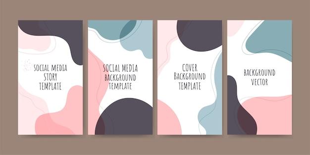 抽象的な背景を持つトレンディなソーシャルメディアの物語 Premiumベクター
