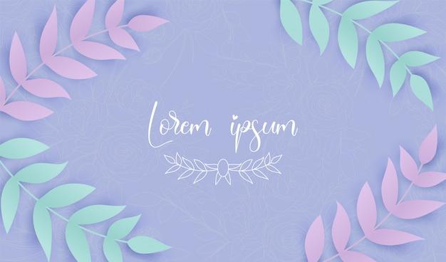 유행 여름 열 대 야 자 나뭇잎, 식물. 종이 컷 스타일. Text.background를위한 공간입니다. 프리미엄 벡터