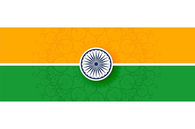 フラットスタイルのデザインのトリコロールのインドの旗 無料ベクター
