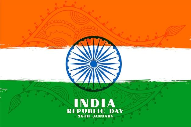 삼색 인도 공화국의 날 국기 디자인 무료 벡터