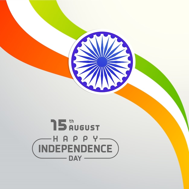 Tricolor wave design for indian independence day Free Vector