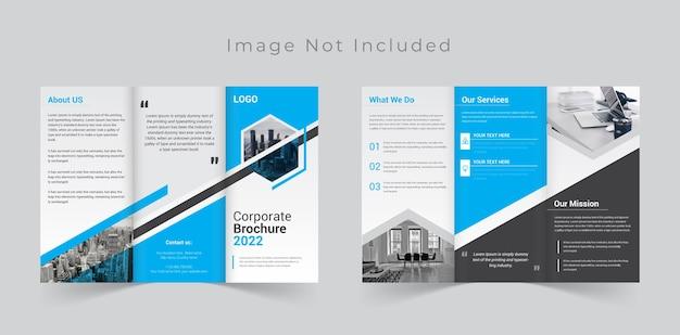 Trifold brochure design Premium Vector