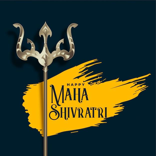 Trishul illustration for shivratri festival Free Vector