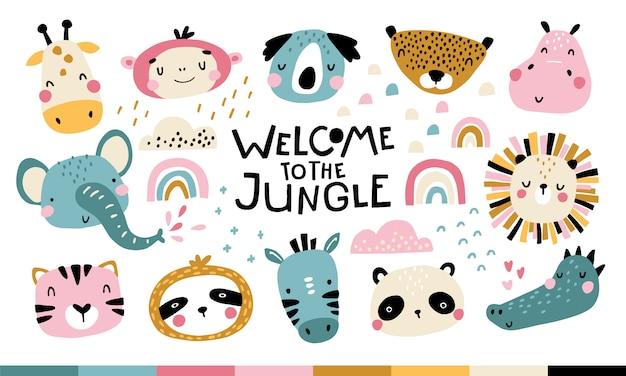 トロピカルアリカセット。ジャングルにようこそ。かわいい動物の顔。スカンジナビア風の保育園の幼稚なプリント。 Premiumベクター