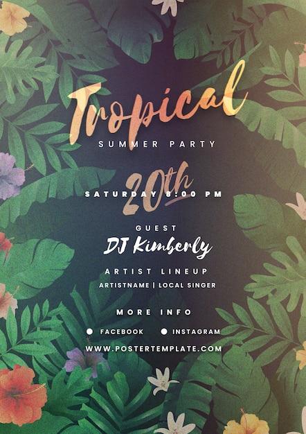 熱帯テンプレートパーティーポスター 無料ベクター