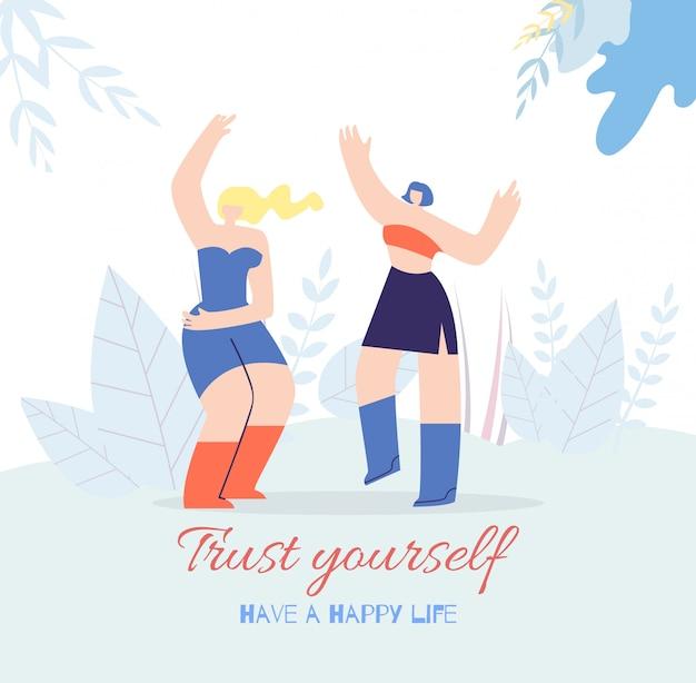 자신을 믿어 행복한 삶을 동기 부여 배경 무료 벡터
