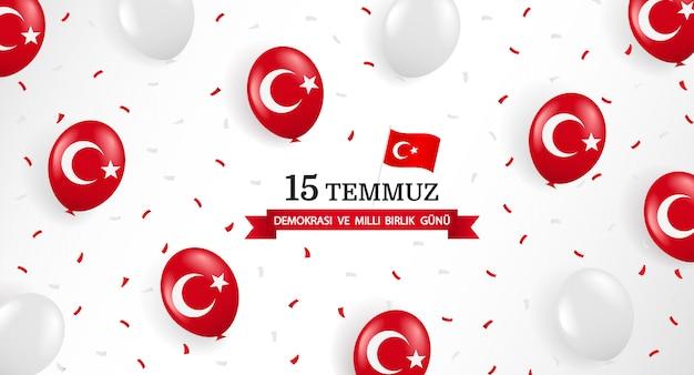 Turkey holiday. translation from turkish: democracy national unity day turkey, 15 july. Premium Vector