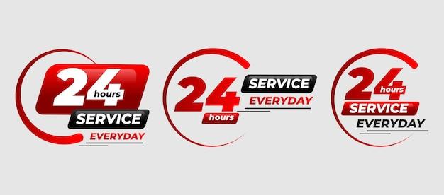 24時間サービスコレクション Premiumベクター