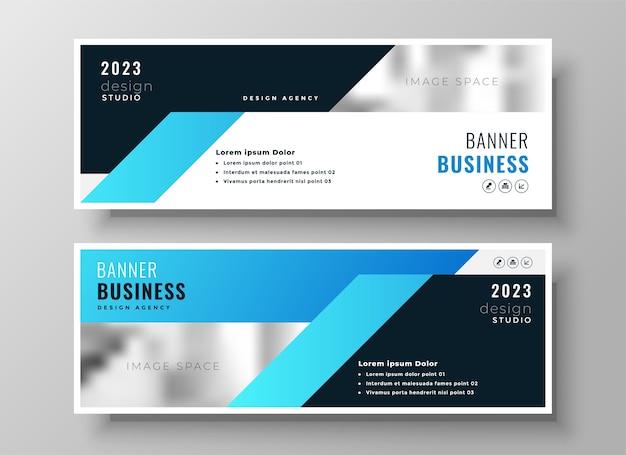 2つの青いビジネス現代企業facebookカバーまたはヘッダーデザイン 無料ベクター