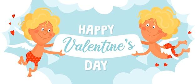 赤いショートパンツの2つのかわいい面白いキューピッドが雲の中を飛んでいて、バレンタインデーのリボンバナーを持っています。 Premiumベクター