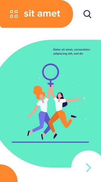 女性のシンボルを保持している2人の女の子。女性の日フラットベクトルイラストを祝う金星のサインを持つ女性 無料ベクター