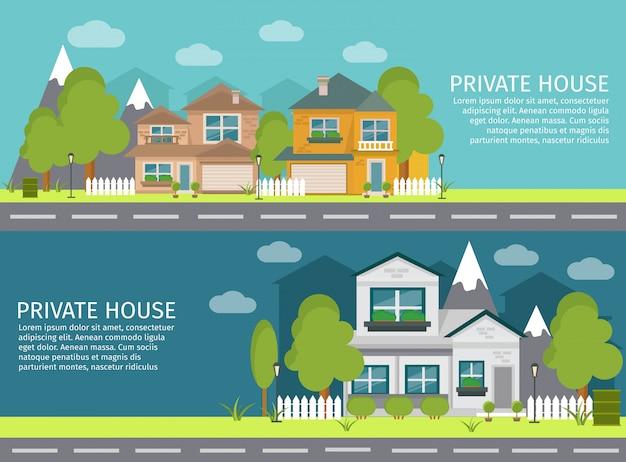 개인 주택 헤드 라인으로 설정 두 가로 색과 고립 된 도시 풍경 배너 무료 벡터
