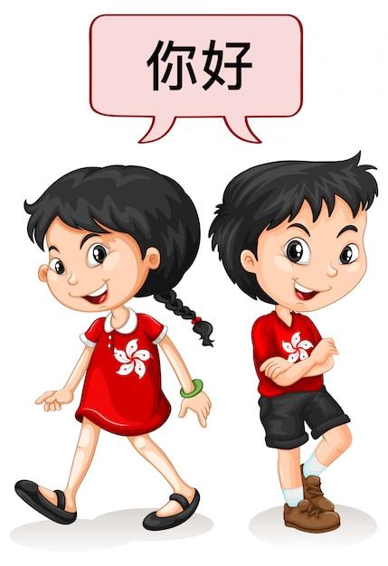 Two kids from hong kong saying hello Free Vector