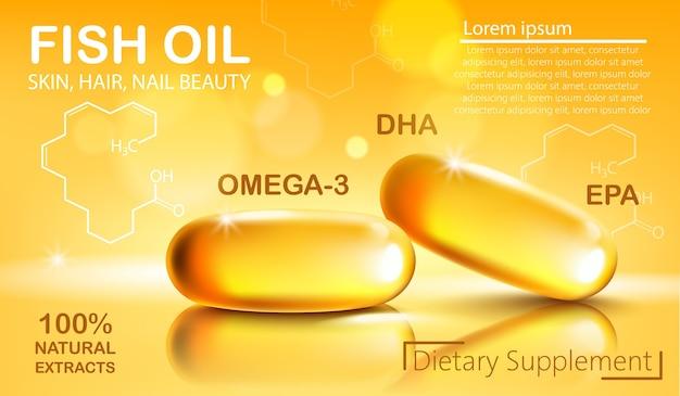 皮膚用魚油の天然抽出物を含む2つの光沢のあるカプセル 無料ベクター