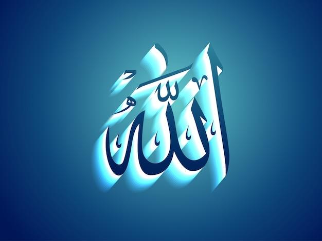 Typographic islamic background Free Vector