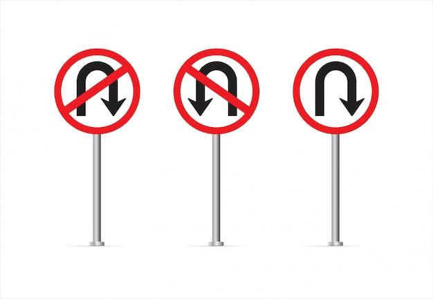 U повернуть знак и нет u повернуть знак. Premium векторы