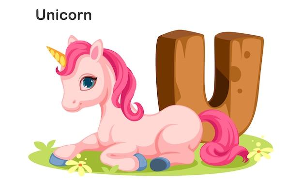 U for unicorn Premium Vector