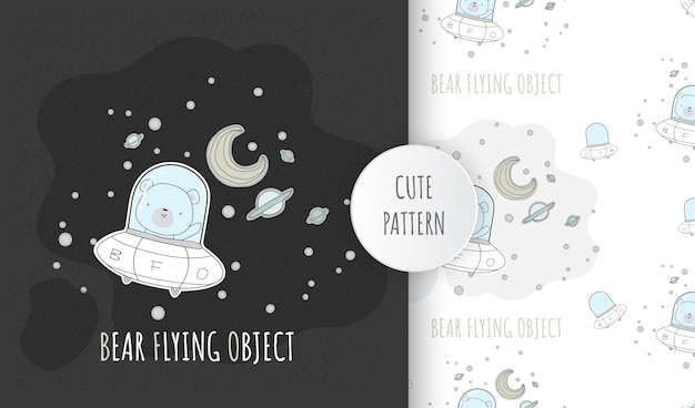 宇宙船ufoのフラットのシームレスパターンかわいい動物赤ちゃんクマ Premiumベクター