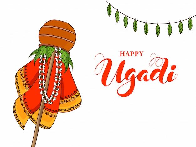 Счастливый шрифт ugadi с бамбуковой палкой, тканью, жасминовой гирляндой, листьями манго и калашем на белой предпосылке. Premium векторы