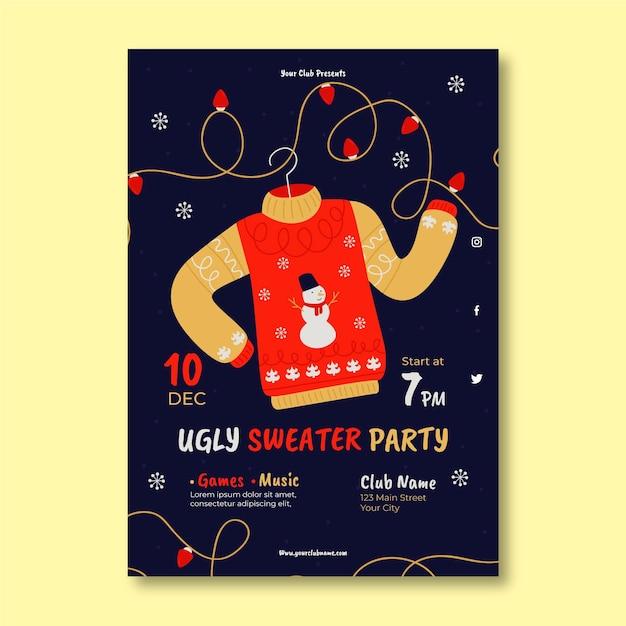 醜いセーターパーティーの招待状テンプレート 無料ベクター