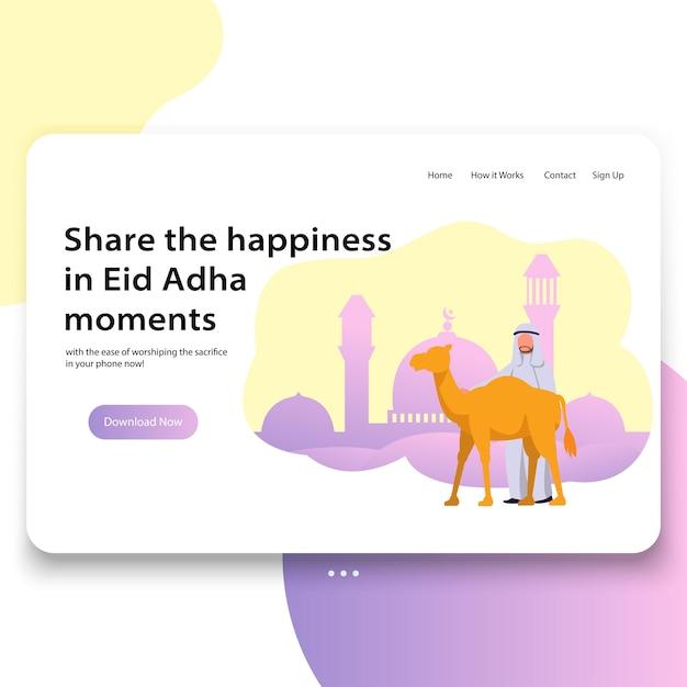 Ui design landing page template of eid adha theme islamic holiday moment Premium Vector