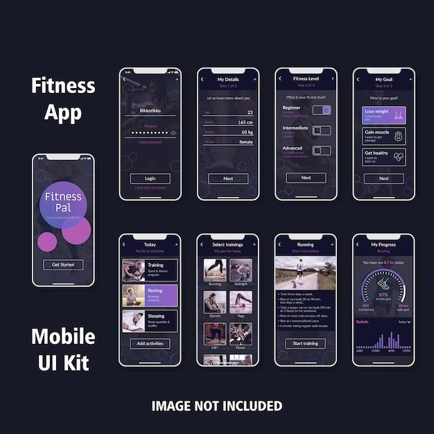 Фитнес-приложение ui kit Premium векторы