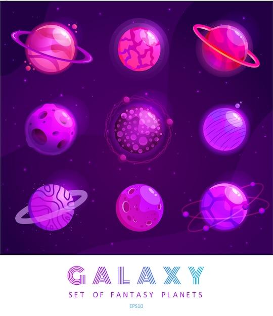 漫画のファンタジーの惑星のセットです。カラフルな宇宙。 uiギャラクシーゲームのゲームデザイン。 Premiumベクター