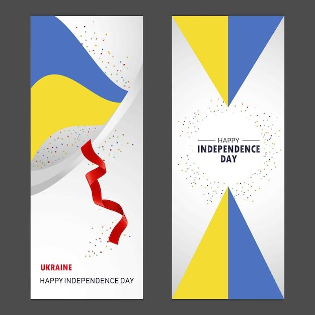 Украина день независимости Бесплатные векторы