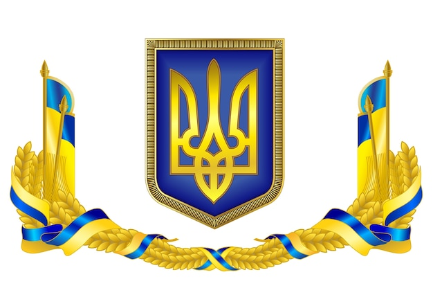 Ukraine State Symbol In Blue And Yellow Color Vector Premium Download