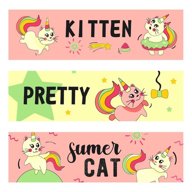 Set di banner gatto unicorno. gattino del bambino di estate divertente del fumetto con le illustrazioni della coda e del corno dell'arcobaleno Vettore gratuito