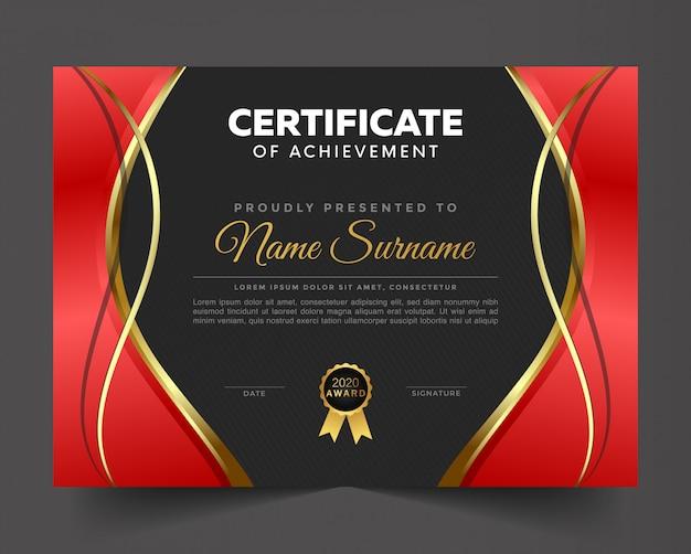 固有の証明書 Premiumベクター