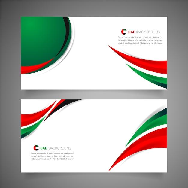 United arab emirates flag color concept backgrounds Premium Vector