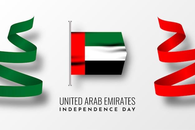 Дизайн день независимости объединенных арабских эмиратов Premium векторы